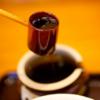 相葉マナブ【万能ねぎダレでネギと鶏肉の炒めもの】レシピ(2月17日)