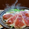 相葉マナブ【ネギたっぷりすき焼き】レシピ(2月17日)