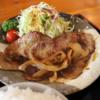 男子ごはん【しょうが焼き】栗原心平の定番炒めものレシピ(2019/5/5)
