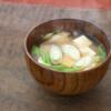 ヒルナンデス【サバ缶とキムチのピリ辛みそ汁】おかず味噌汁・瀬尾幸子レシピ
