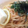 ヒルナンデス【たらこスパゲティ】桐山照史レシピ!