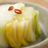 きょうの料理【白菜漬け】土井善晴レシピ