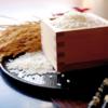 相葉マナブ【麻婆ナスの炊き込みご飯】釜飯レシピ