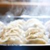 男子ごはん【プリプリ牡蠣餃子】炒飯&ギョーザ企画レシピ(2月17日)